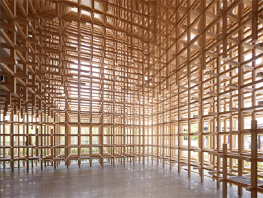GC Prostho Museum Research Centre by Kengo Kuma